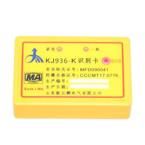 KJ936-K标示卡