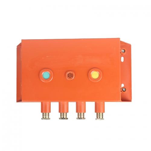 KXY12矿用本安型音箱