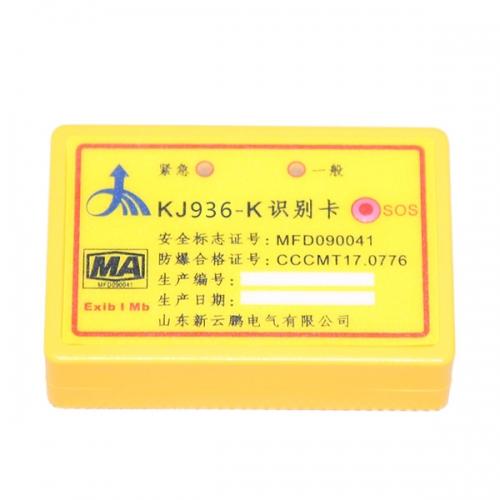 吕梁KJ936-K标示卡