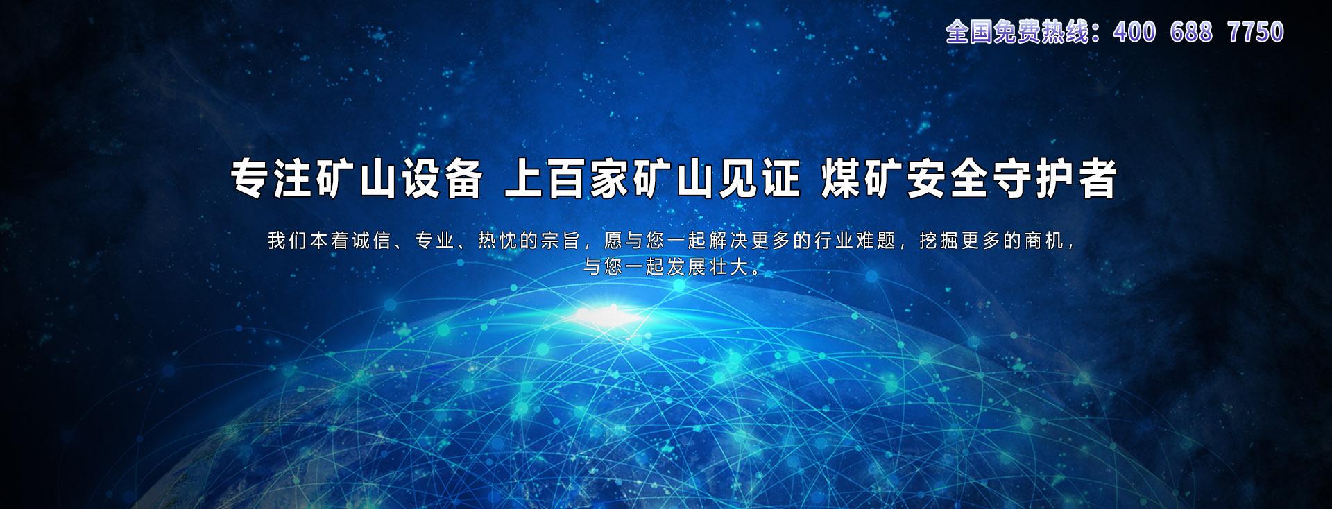 山东新云鹏电气有限公司